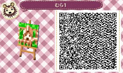 MD_DQ3mura1.jpg