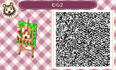 MD_DQ3mura2.jpg