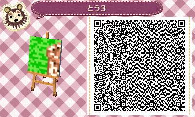 MD_DQ3tou3.jpg