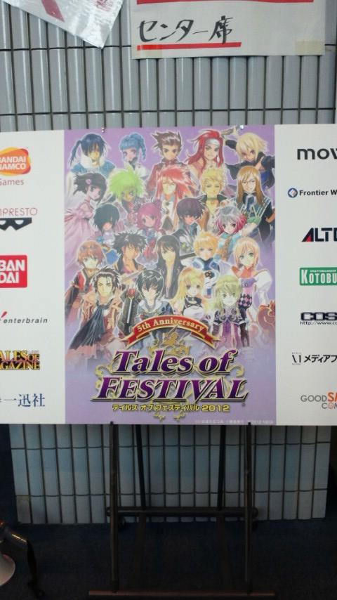 TOF2012_02.jpg