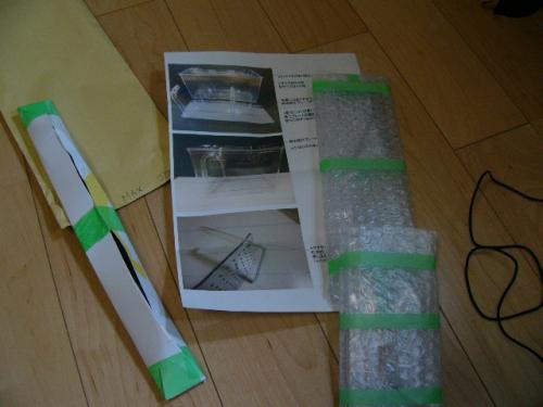 P1010497_convert_20121114215621.jpg