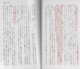 226_jobun_2sen.jpg