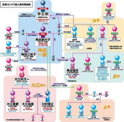 2c2fa97e-s.jpg