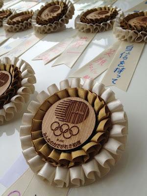 ガレキ処理メダル
