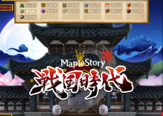 Maple5457@_20120911190941.png