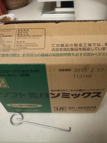 DCF00648.jpg