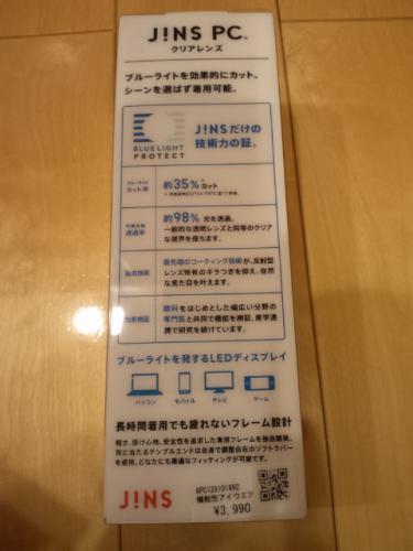 DCF00665.jpg