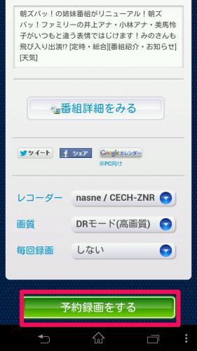 finaloutput_20130224010738.jpg