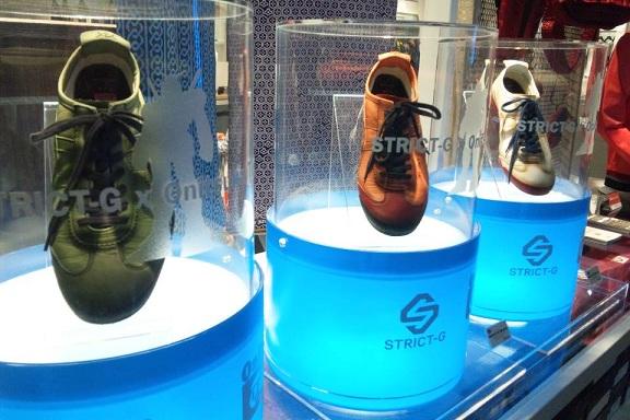 ガンダム靴