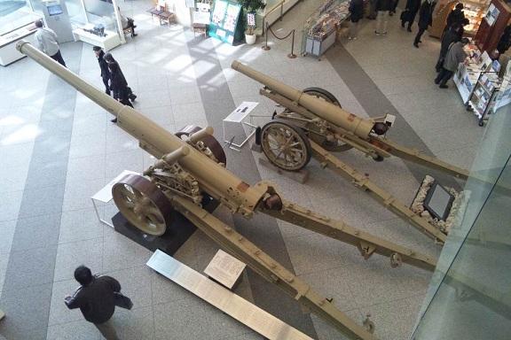 カノウ砲と榴弾砲