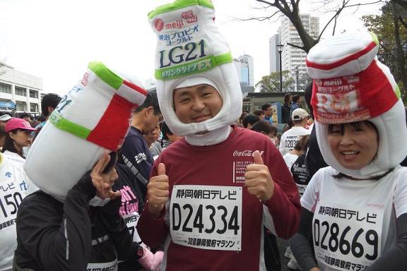 駿府マラソン牛乳?