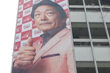 駿府マラソン朝日テレビ