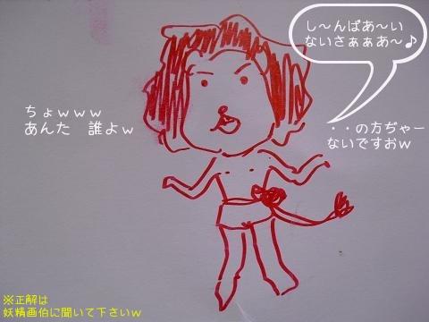 2012_10_26_ICHIGATA_Syuukakusai011_mob.jpg