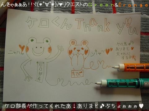 2012_10_26_ICHIGATA_Syuukakusai016_mob.jpg
