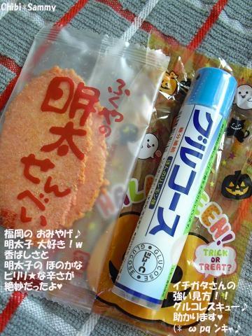 2012_10_26_ICHIGATA_Syuukakusai05_mob.jpg