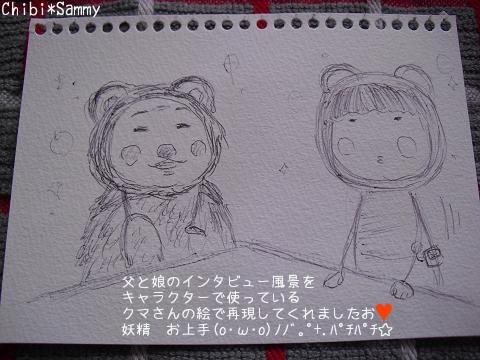 2012_10_26_ICHIGATA_Syuukakusai08_mob.jpg