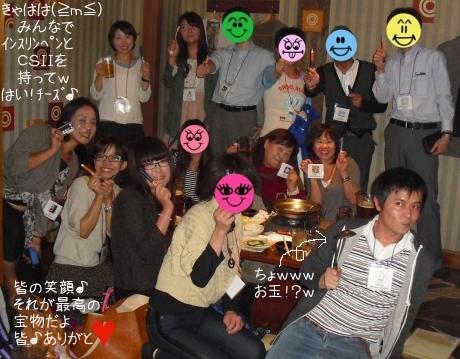 2012_10_26_ICHIGATA_aki_no_syuukakusai01mob_ok.jpg