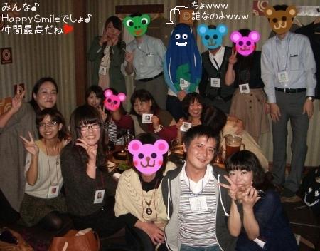 2012_10_26_ICHIGATA_aki_no_syuukakusai02_mob_ok.jpg
