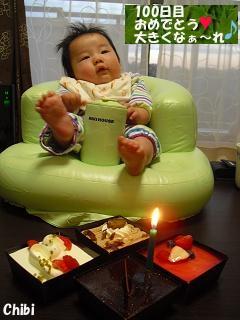 2012_11_28_BabyShige_bo_100kinen05_20121130132042.jpg