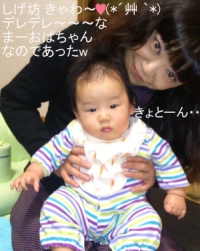 2012_11_28_BabyShige_bo_and_maa_deredere_20121130134909.jpg