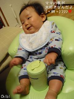 2012_11_28_BabySige_bo_Qute_Smile01.jpg