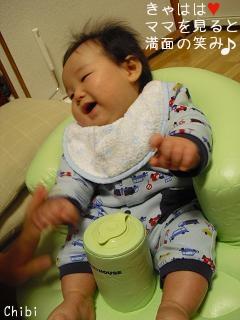 2012_11_28_BabySige_bo_Qute_Smile02.jpg
