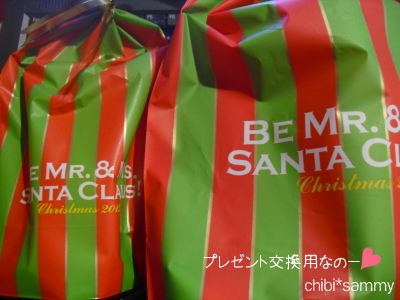 2012_12_07_shinsatsubi_OneUp_Pre.jpg