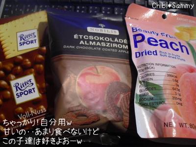 2012_12_07_shinsatsubi_yorimichi_01.jpg