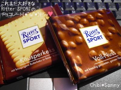 2012_12_07_shinsatsubi_yorimichi_02.jpg