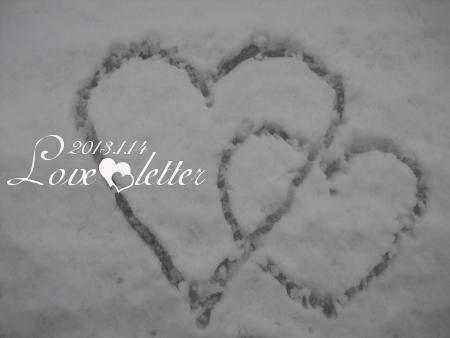 2013_1_14_Love_letter.jpg