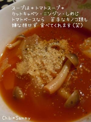2013_1_22_dinner010.jpg