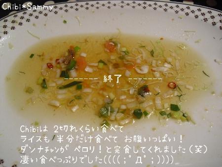 2013_1_22_dinner012.jpg