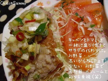 2013_1_22_dinner02.jpg