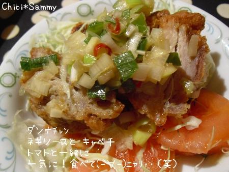 2013_1_22_dinner03.jpg