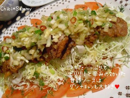 2013_1_22_dinner08.jpg