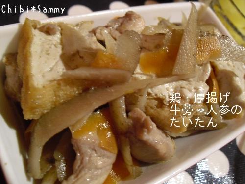 2013_1_27_mornin011.jpg