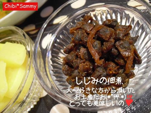 2013_1_27_mornin013.jpg
