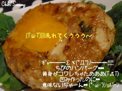 2013_1_27_mornin07.jpg