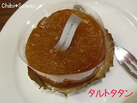 2013_1_9_miyu_to_date01.jpg