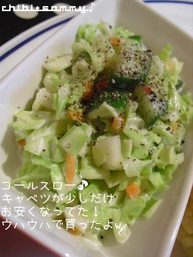 2013_2_4_lunch02.jpg