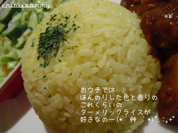 2013_2_4_lunch04.jpg