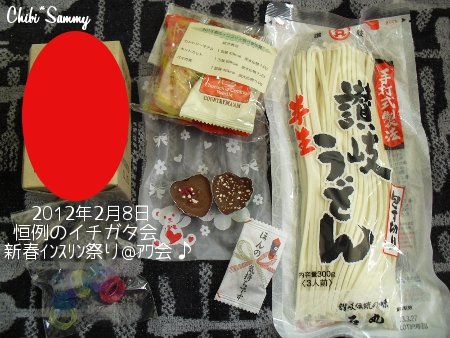 2013_2_8_awakai01.jpg