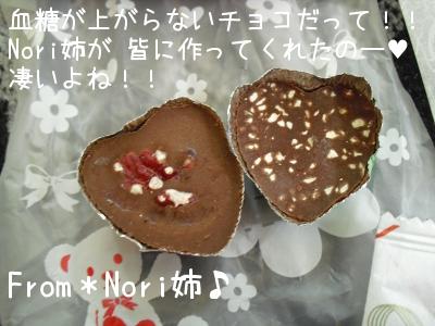 2013_2_8_awakai_nori_nee.jpg