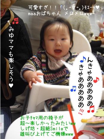 Baby_ShigeKun_Qute_Smile.jpg