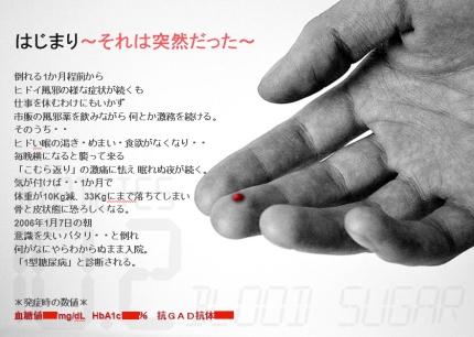 gunma_chiramise.jpg