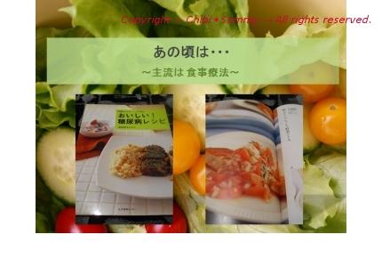 gunma_suraido01_20121226225416.jpg