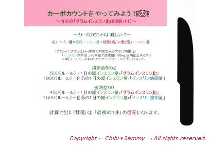 gunma_suraido04_20121227000648.jpg