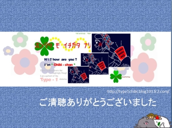 gunma_suraido06.jpg