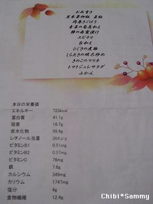 gunnma_Lunch01.jpg