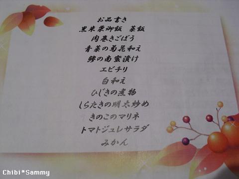 gunnma_Lunch02.jpg